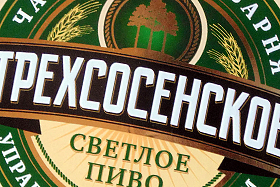 Five Breweries from Russia!